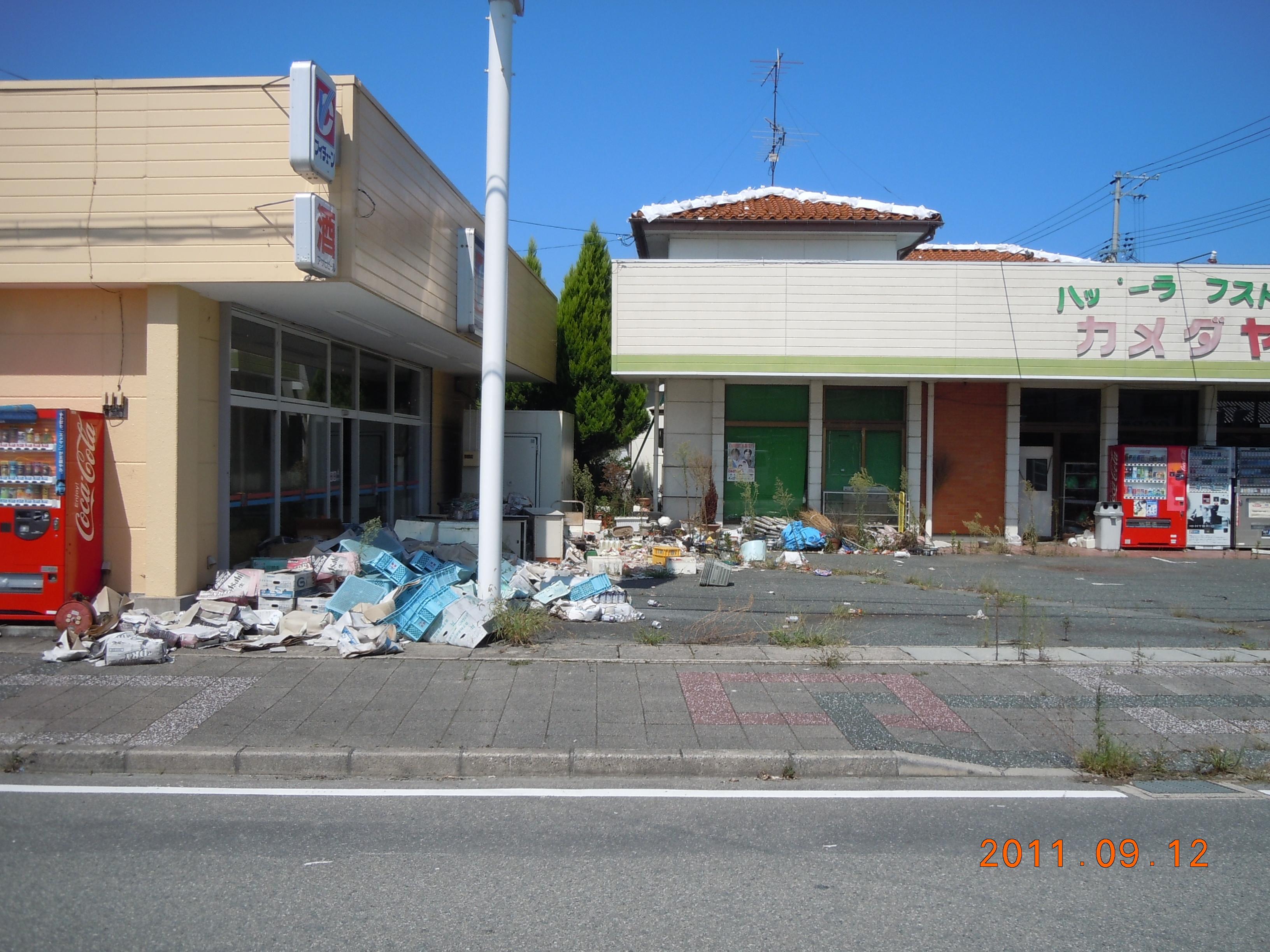 写真保存プロジェクト復興支援東日本大震災